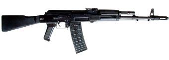 Arsenal Assault Rifle AR-M7F