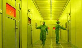 Лаборатория DRDO