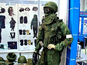 Защитный комплект «Пермячка»