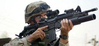 Американская армия закупит 24 тысячи карабинов M4 у компании Remington