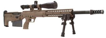Desert Tactical Arms представила крупнокалиберную снайперскую винтовку HTI