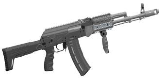 Максимальный вариант модернизации АК-74