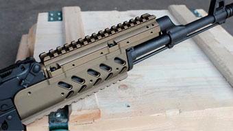 Damage Industries анонсировала новую рельсовую систему AK