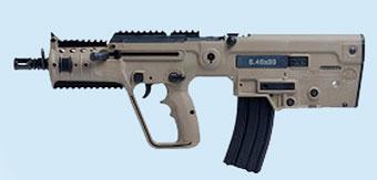 Израильские конструкторы разработали комплект для оперативной трансформации автомата X95 под патроны калибров 5,45 мм, 5,56 мм и 9 мм