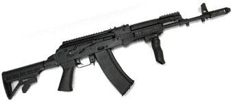 Модернизированный АК-74