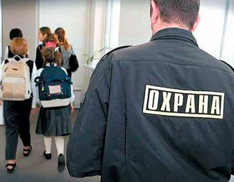 Охрану украинских супермаркетов вооружат автоматами, собаками и правом на допрос