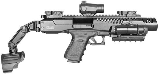 KPOS G2 LB200 от FAB-Defense
