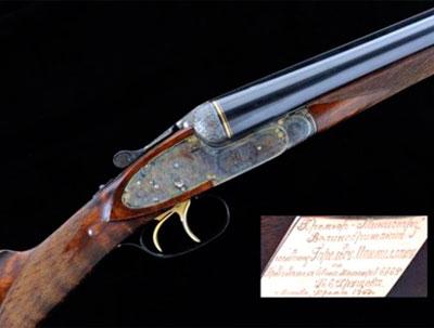 Уникальное «русское ружье» Purdey выставлено на продажу
