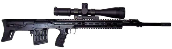 http://weaponland.ru/images/news/16/Izmas_bulpap.jpg
