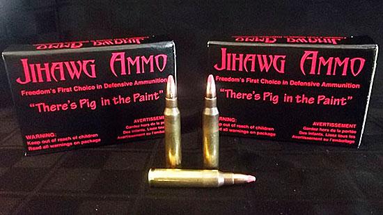 Патроны Jihawg Ammo