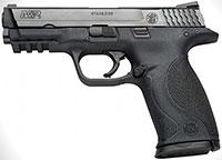 Полиция переходит на 9-мм пистолеты