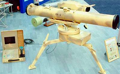http://weaponland.ru/images/news/17/Ukrain_ispit_PTRK.jpg