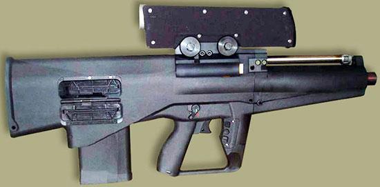 Гранатомет XM25