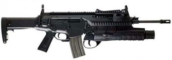 ARX-160