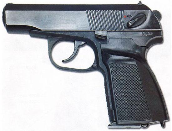 Пистолет Макарова модернизированный (ПММ)