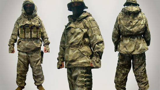 Маскировочный костюм А.Т.А.К.А. Диверсант 2