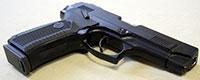 пистолет Ярыгина»
