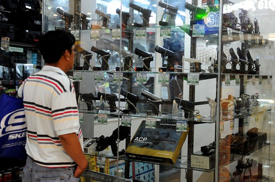 Филиппинский оружейный магазин