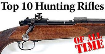 10 лучших охотничьих ружей всех времен