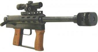 WTS .50 BMG