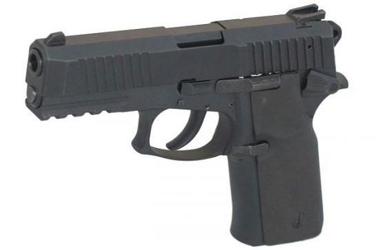 PR-15 Ragun