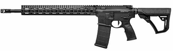 DDM4v11 Pro Series Rifle