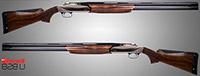 новые модели 2016 года гладкоствольных ружей бенелли питание больных