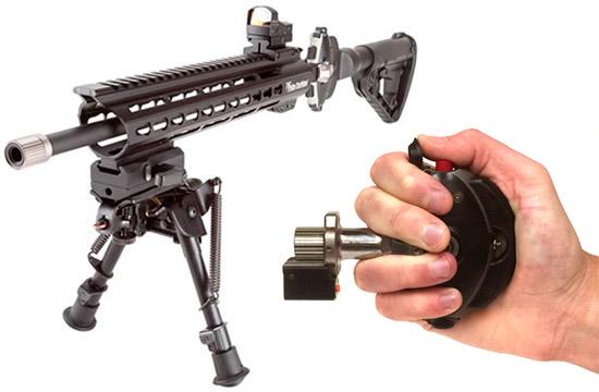 Оружие для инвалидов