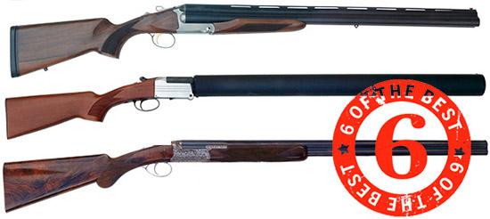 Лучшие гладкоствольные ружья