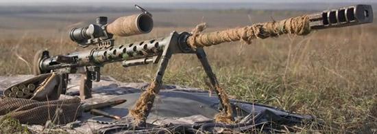 Snipex .50 BMG