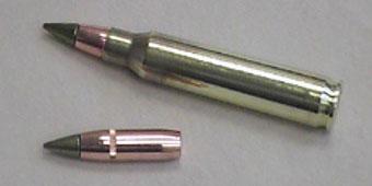 Патрон M855A1
