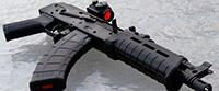 C39v2 AK Pistole и RAS47 AK Pistole