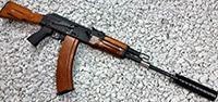 АК с газовым блоком от Definitive Arms