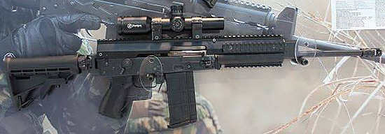 Modular Automatic Rifle (MAR)