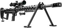 Snipex М75
