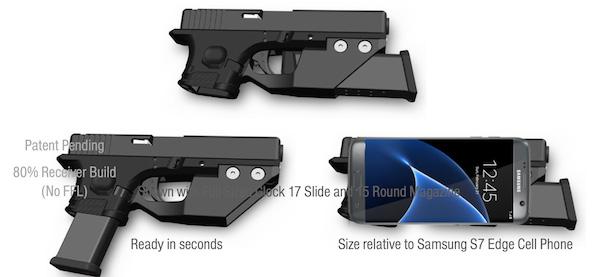 Пистолет от Samsung