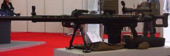 Снайперская винтовка «Истиглал»