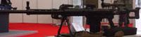 снайперская винтовка Истиглал