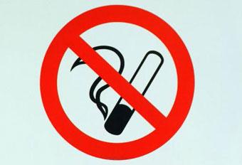 Курение и удачный выстрел несовместимы