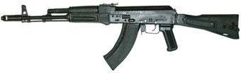 АК-103