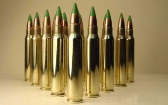 Осаму бин Ладена застрелили «свиными» пулями