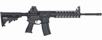 Mossberg Modern Rifle (современная винтовка от Mossberg, «MMR»)