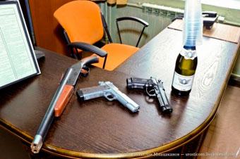 Оружие, наркотики и алкоголь
