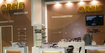 ГК «Промтехнологии» представила на инвестиционном форуме в Сочи пять моделей высокоточных винтовок