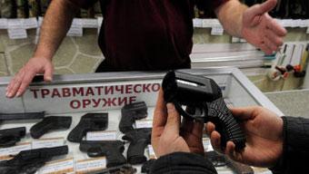 МВД РФ составило список центров, где научат пользоваться травматикой