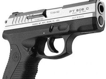 Идентификация огнестрельного оружия