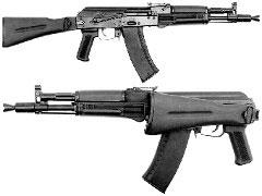 АК-105, «сотая серия»