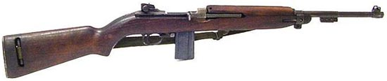 карабин M1