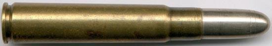 9x56 Mannlicher-Schonauer
