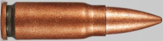 5.8x21 DAP 92